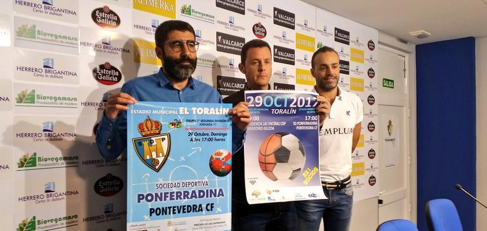 Deportiva y CDP unen fuerzas