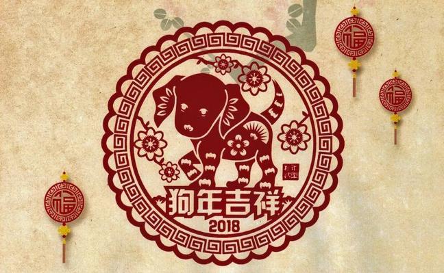 El instituto Confucio celebra la 'Gala de la fiesta de Primavera' para dar la bienvenida al Año Nuevo Chino