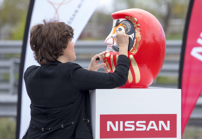 La buena suerte de Nissan