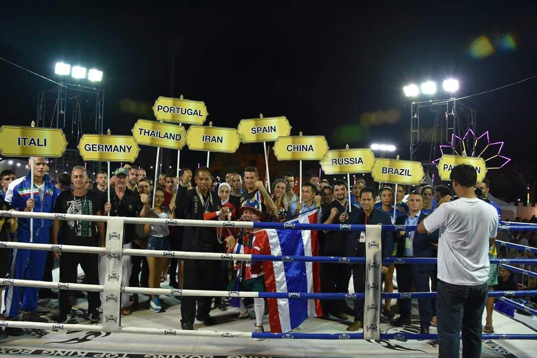 Yohanna Alonso reedita su título mundial