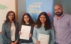 El Ayuntamiento de Santa María del Páramo recibe a las alumnas de la Escuela de Idiomas