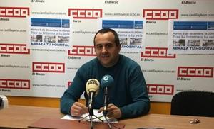 CCOO: «La inversión está bien pero este tipo de instalaciones producen pocos puestos de trabajo»
