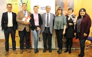 La Universidad de León presenta el programa formativo para el verano