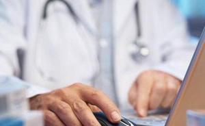 CSIF denuncia que los cortes de selección «impuestos» por la Gerencia de Salud «desvirtúan» el proceso de oposiciones en Sacyl