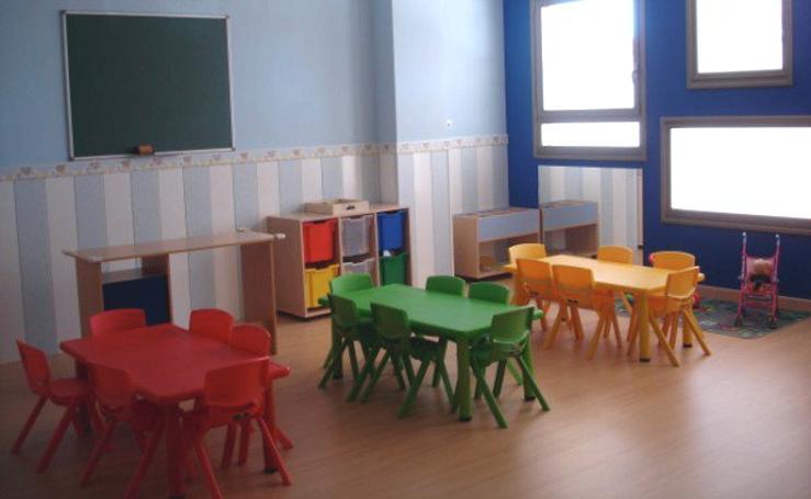 Centro Infantil El Álamo