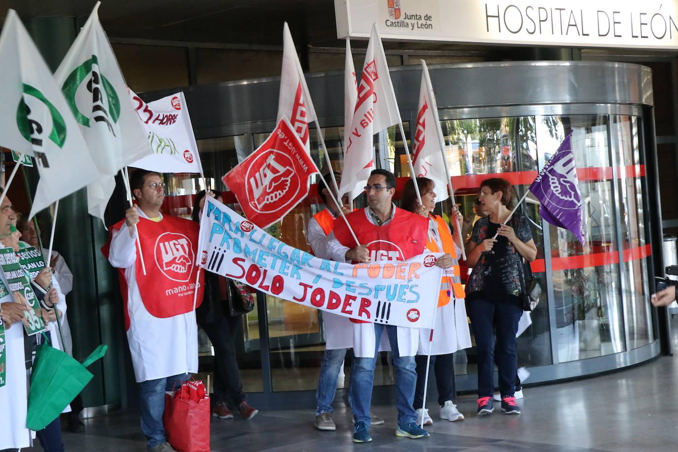 Concentración sindica en el hospital por las 35 horas