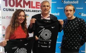El rosetón de la Catedral lucirá en la camiseta de los 10km Ciudad de León