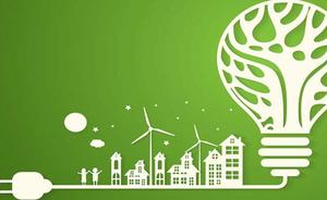La Junta dedica 31,4 millones a una línea de ayudas a empresas para la eficiencia energética hasta 2023