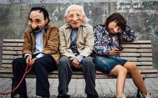 El Teatro Municipal de La Bañeza presenta «Solitudes»