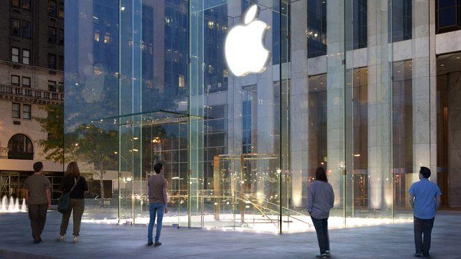 Apple tendrá listas sus gafas de realidad virtual en 2018