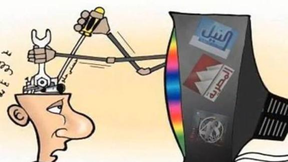 Resultado de imagen para manipulación de internet