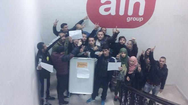 Trabajadores de la leonesa ALN Group se encierran en Tánger, denuncian impagos y 'persiguen' a los propietarios
